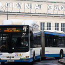 """Autobus linii R """"na żądanie"""" pod Urzędem Skarbowym? Miasto mówi """"nie"""""""