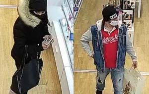 Szukają złodziei portfela i perfum. Rozpoznajesz ich?