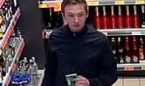 Szukają złodziei. Kradli m.in. alkohol