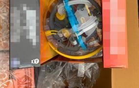 Niebezpieczne zabawki wykryte przez CUDO