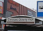 Gdański SIM się rozrasta