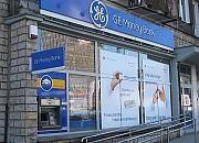 Gdańsk traci bank: GE Money zmienia się w BPH i przenosi siedzibę do Krakowa