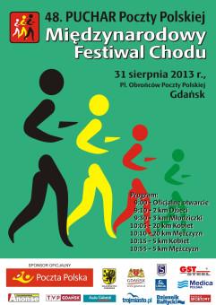 Międzynarodowy Festiwal Chodu - 48. Puchar Poczty Polskiej