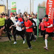 Parkrun Gdańsk - cykliczne biegi na 5 km z pomiarem czasu