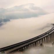 Chiny w obiektywie. Piękno - tradycja - nowoczesność
