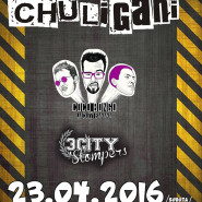 Podwórkowi Chuligani, Coco Bongo, 3City Stompers