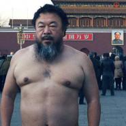 Etnomatograf - Podejrzany: Ai Wei Wei