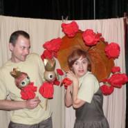 Teatrzyk dla dzieci: O królewnie, strachu i wróblach na dachu