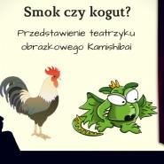Teatrzyk Pacynka - Smok czy Kogut
