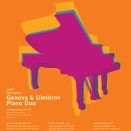 III Międzynarodowy Festiwal Duetów Fortepianowych