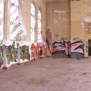 ŁAŹNIA - rekonstrukcja