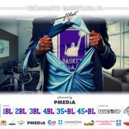 Basket Liga w Trójmieście - 25. tydzień rozgrywek
