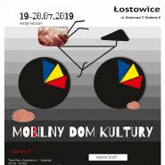 Mobilny Dom Kultury: Łostowice
