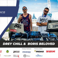 Too Juicy Summer Edition / Boris Beloved & Drey Chill