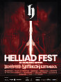 Helliad Fest