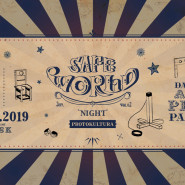SafeWorld night - Dance and play party