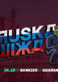 Ruska Wixa