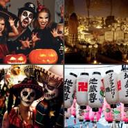 Nie tylko Halloween  - zabawa dla dzieci