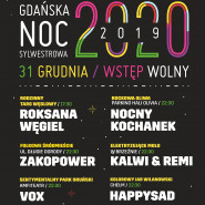 Gdańska Noc Sylwestrowa