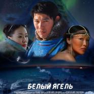 Kino rosyjskie: Biały mech