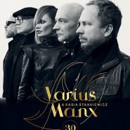 Varius Manx i Kasia Stankiewicz - NOWY TERMIN