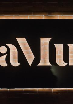 Akademickie Wieczory Muzyczne: Marimba w Patio