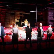 Teatr Wybrzeże: Teatr online