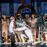 Teatr Wielki: Carmen online