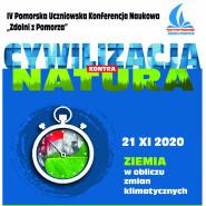 """IV Pomorska Uczniowska Konferencja Naukowa """"Zdolni z Pomorza"""""""