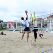 Turnieje siatkówki plażowej ZIAJA CUP