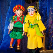Teatr Qfer: Baśnie 1001 nocy - teatr dla dzieci w plenerze