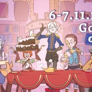 Pasja Minicon 2020 - konwent fantastyki