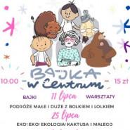 Bajka w Centrum. Poranek filmowy dla dzieci