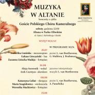 Muzyka w Altanie