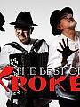 Kroke - The Best Of