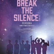Bts: Break the silence - The movie