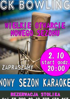 Karaoke w CK BOWLING