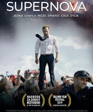 Kultura Dostępna: Supernova