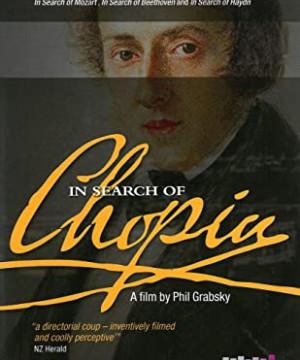 Wielcy kompozytorzy. W poszukiwaniu Chopina - seans w Kameralnym