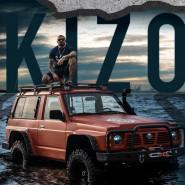 Kizo  - Posejdon tour