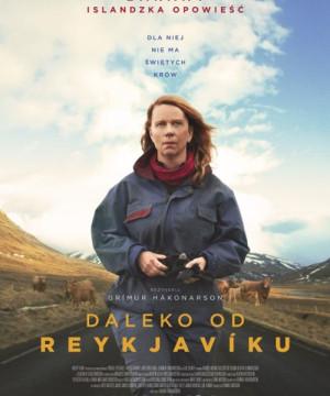 Kino Konesera: Daleko od Reykjaviku
