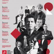 Gdańsk dla Muzyki Polskiej - Online