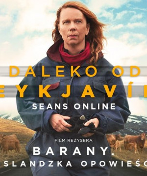 Daleko od Reykjaviku | pokazy online