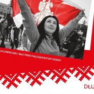 Białoruś. Droga do Wolności  wystawa plenerowa