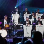 Koncert Sylwestrowo-Noworoczny na jazzowo