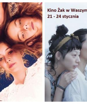Kino Żak w Waszym domu   siostrzeństwo: Mustang i Nasza młodsza siostra