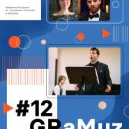 GRaMuz #12: Władysław Żeleński  Następca Moniuszki | studenci specjalności śpiew solowy