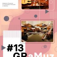 GRaMuz #13 | Koncert Katedry Kameralistyki - Laboratorium Kameralne