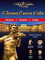 Noworoczny Koncert Wiedeński - Nowy Termin