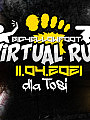 BigYellowFoot Virtual Run dla Tosi